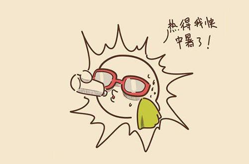 """暑假合理膳食 健康度过""""桑拿天"""""""