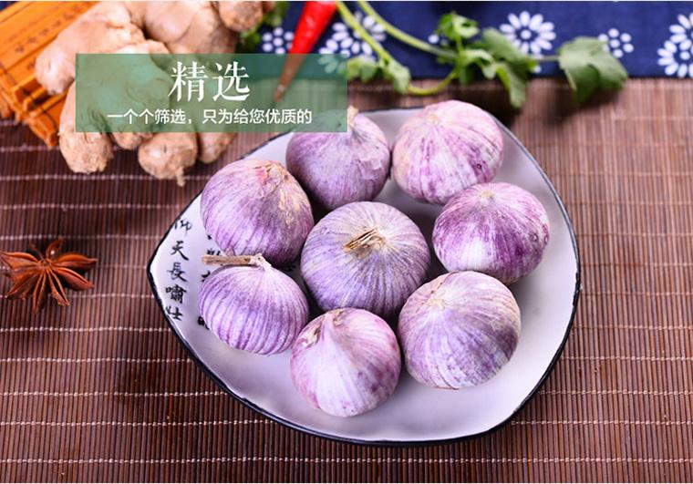 紫皮独头蒜