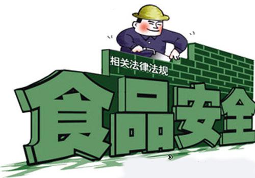 深圳成全国食品安全试点市 北京上海广州等已纳入名单