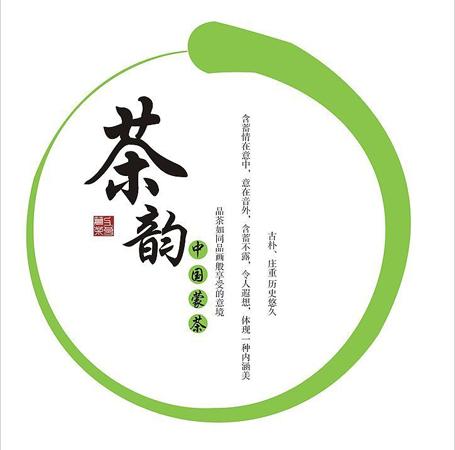 茶起源于中国但爱茶之人不止是中国人