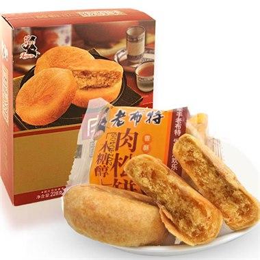 【老布特】木糖醇肉松饼约35克×10块