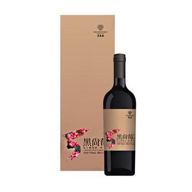 【黑尚莓】树莓酒 干红系列 欧洲红12%750ml