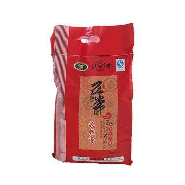 【五常】 长粒香大米 2.5kg 东北大米 香糯甘甜 包邮