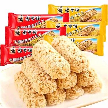 【老布特】木糖醇燕麦巧克力(原味)500g
