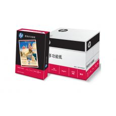惠普(hp) 惠普多功能复印纸 双面打印纸A4 高白 整箱 5包/箱 80G A4