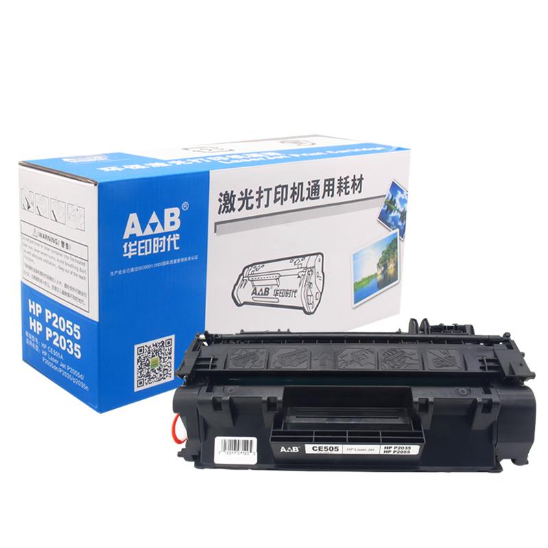 AB品牌 惠普 CE505A 加黑型 硒鼓 适用于:HP P2035 20552035N 2055N 05A 505硒鼓