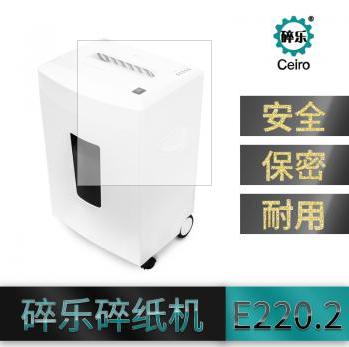 碎乐Ceiro E220.2【2×9】 半自动粉碎机