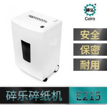 碎乐Ceiro E215【4×30】 半自动粉碎机