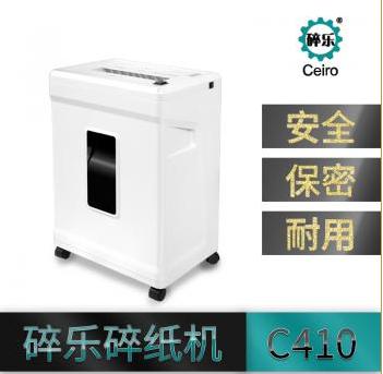 碎乐Ceiro C410 半自动粉碎机