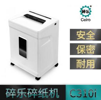 碎乐Ceiro C310i【4×30】 半自动粉碎机
