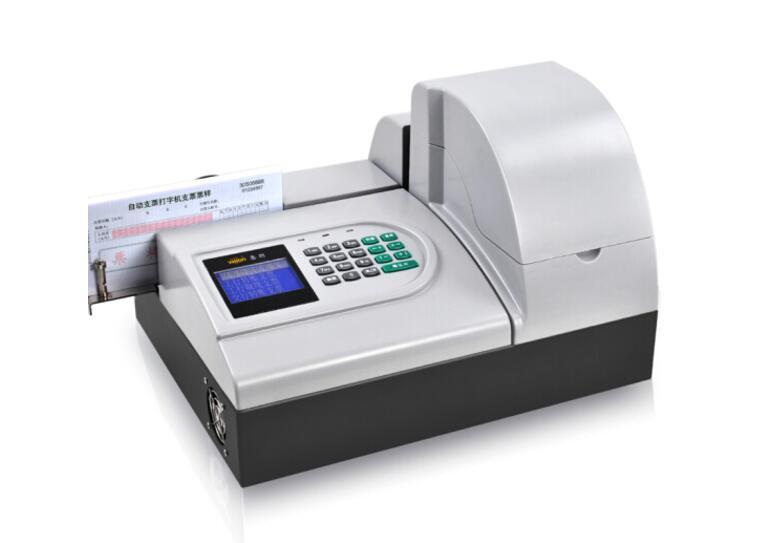 惠朗(huilang)HL2010F10A全智能自动支票打字机单张多张快速打印