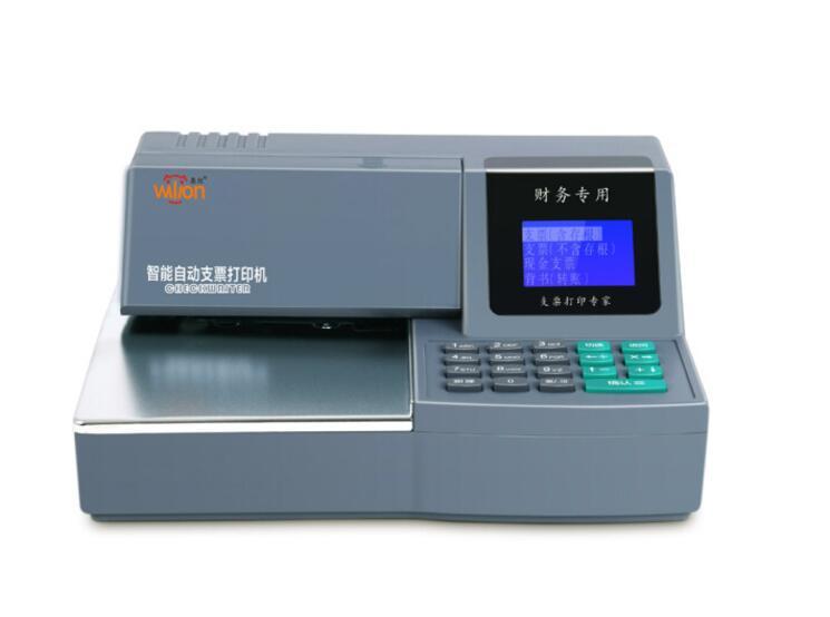 惠朗(huilang)HL-2009C智能自动支票打字机支票打印机