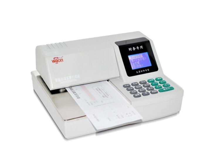 惠朗(huilang)HL-5800智能自动支票打字机打印机(单机、联机均可)