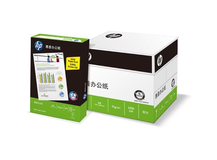 惠普(hp) 惠普A4复印纸打印纸 整箱5包2500张 商用纸 纯白 70gA4