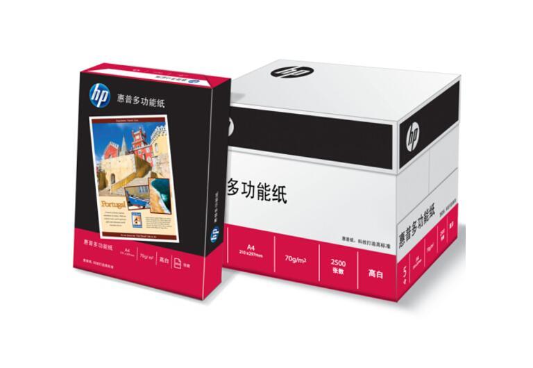 惠普(hp) 惠普A4复印纸 双面打印纸 高白 整箱 5包/箱 70g A4