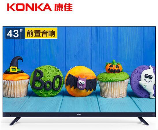 康佳(KONKA)LED43X7 43英寸 36核HDR超薄金属机身 人工智能2.0 前置音响 4K平板电视机(午夜蓝)