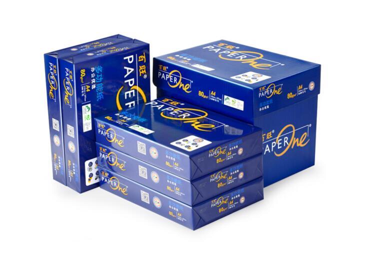 蓝百旺A4 高档彩激复印纸 80g   500张/包 4包/箱