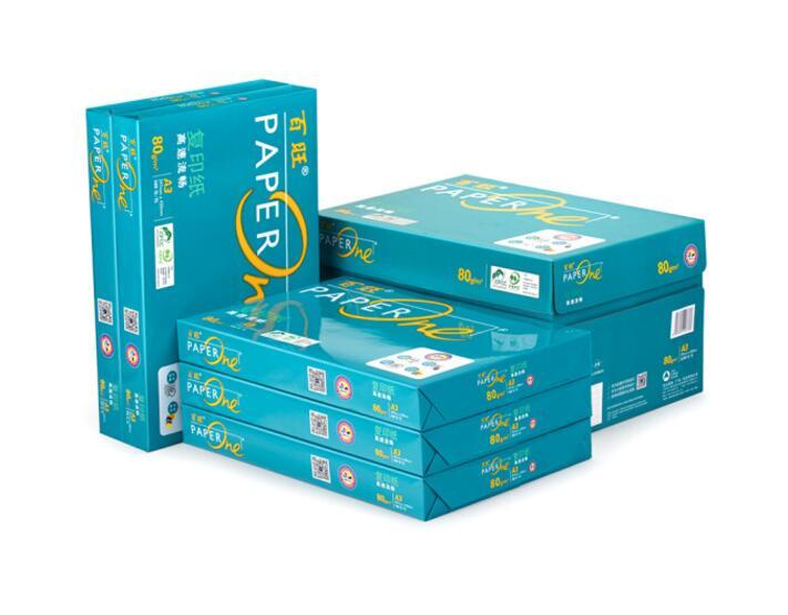 绿百旺A3 复印纸 80g 500张/包 5包/箱