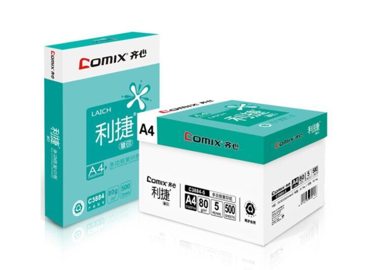 齐心(Comix) C3884-5A4 利捷享印复印纸 80g 500张/包 5包/箱