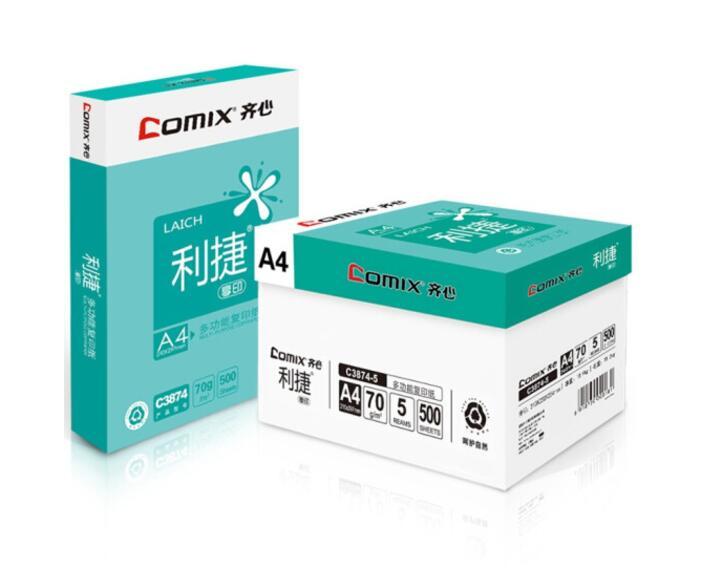 齐心(Comix) 利捷享印复印纸 70g 500张/包 5包/箱
