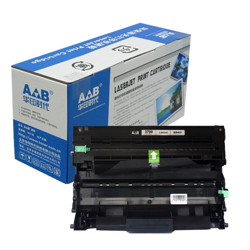 AB品牌硒鼓-HY-LD4637硒鼓 适用于:联想TN3335/3700/3800/8600/兄弟5440/5450