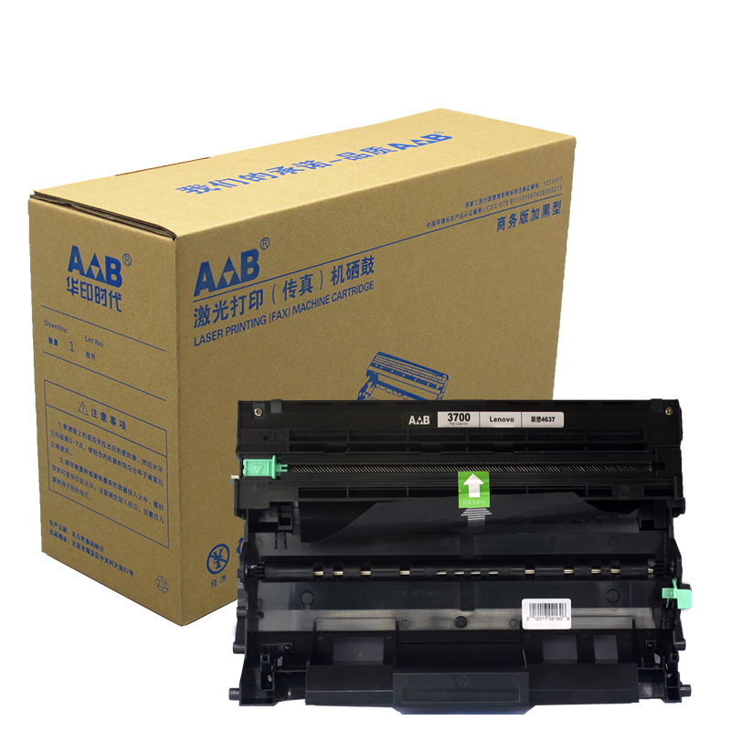 AB品牌硒鼓 HY-3700商务版 加黑型黑色硒鼓 适用于:联想LT4637/TN3335/3700/3800/8600/兄弟5440/5450