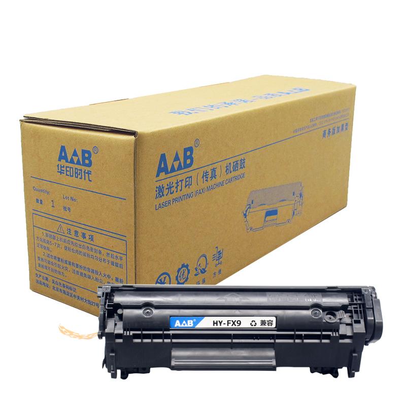 AB品牌硒鼓 HY-FX9商务版加黑型硒鼓 适用:佳能 Canon  FAXL90 100 120 140 160 MF4010   4018 4120 4122 4140 4150 4270 4322D 4330 4350 4370   4660 4380 4680 4690 打印机