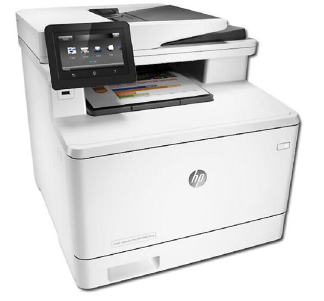 惠普(HP) MFP M477fdw 彩色激光多功能一体机 (自动双面打印 复印 扫描 传真)