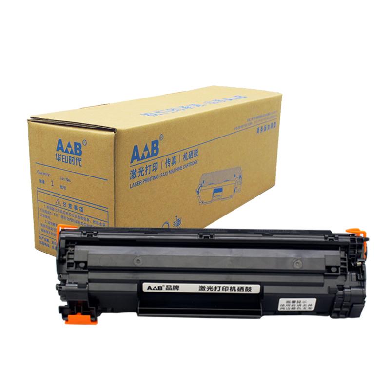 AB品牌 惠普 CE285A商务版 硒鼓 适用于:HP 1102 M1132M1212N Canon 6000