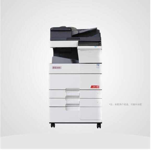 震旦打印机 ADC455数码彩色复合机扫描打印机多功能智能复印机 白色