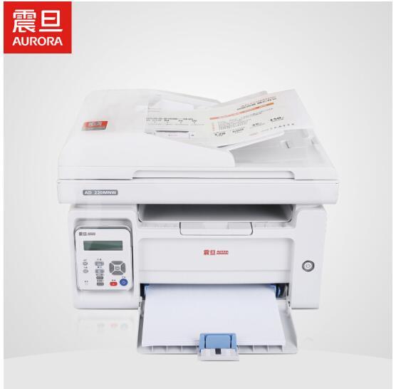 震旦打印机 AD220MNW数码黑白复合机扫描打印A4多功能复印机一体机