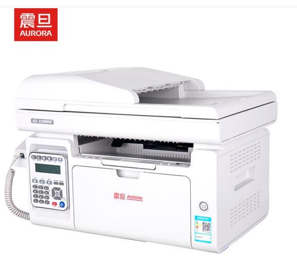 震旦打印机 A4多功能黑白机 AD220MNF 复印打印扫描传真四合一 白色