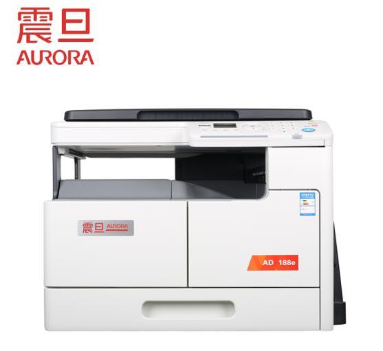 震旦 AD188e数码黑白复合机扫描打印机A3A4多功能复印机新款 188E打印机