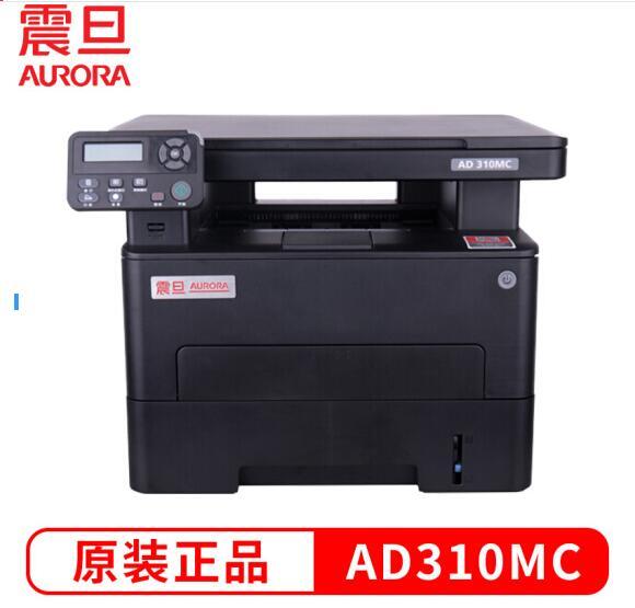 震旦AD310MC黑白激光多功能一体机打印复印扫描A4办公自动双面打印