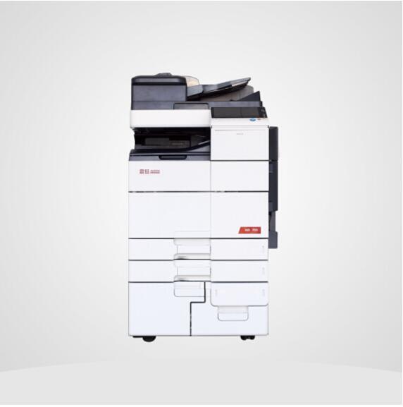 震旦打印机AD755彩色扫描黑白复印打印多功能数码复合机