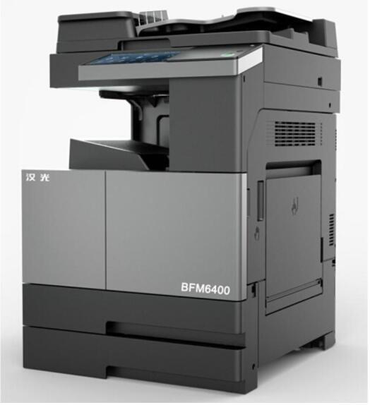 汉光BMF6400商务复合机