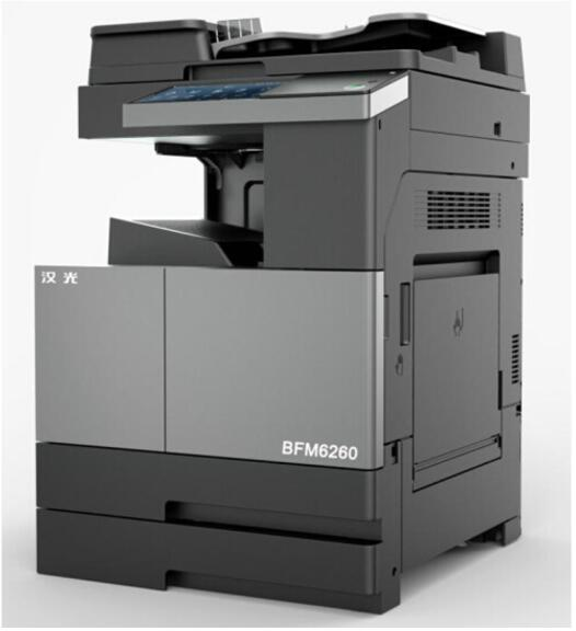 汉光复印机BMF6260商务复合机