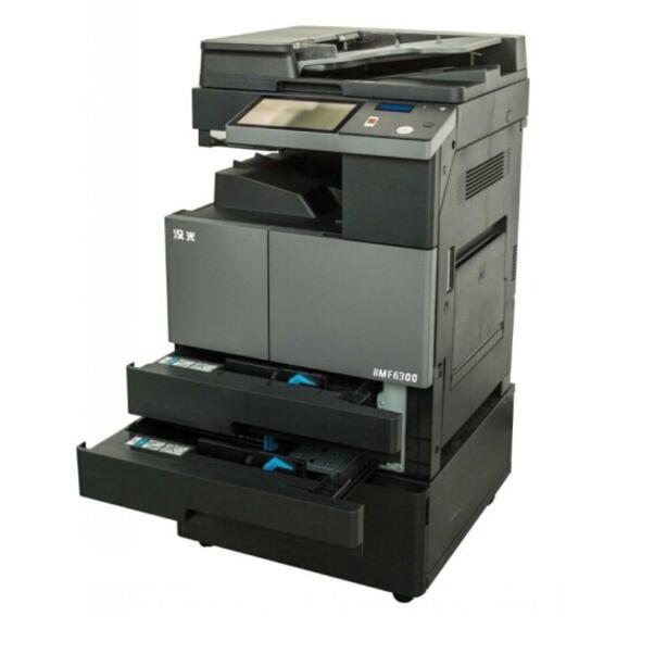 汉光复印机BMF6300商务复合机