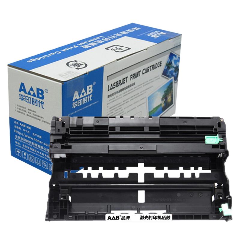 AB品牌硒鼓-LD401适用于:联想J4000D 5000DN M8650DN 8950DNF