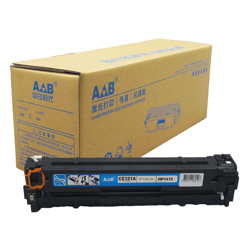 AB品牌 惠普 CE321A 商务版青色硒鼓 适用于:HP CP1525N 1525NF 1415 CM1415