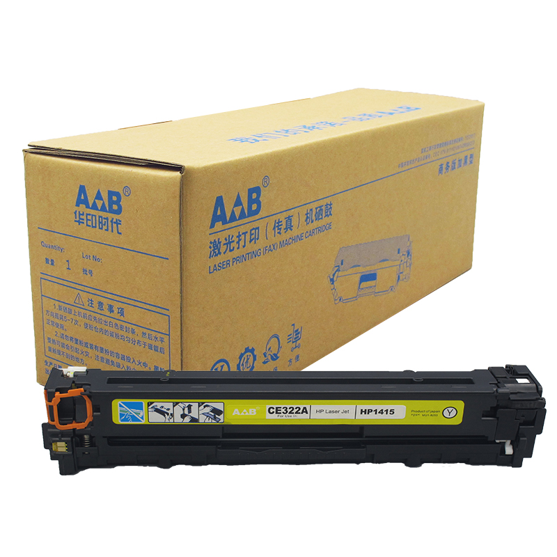 AB品牌 惠普 CE322A 商务版黄色硒鼓 适用于:HP CP1525N 1525NF 1415 CM1415