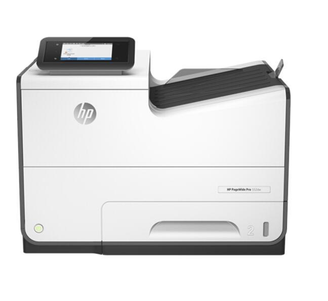 惠普HP 552DW 彩色页宽喷墨多功能一体机