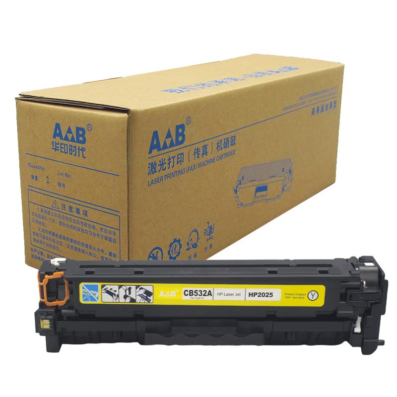 AB品牌 惠普 CB532A 商务版黄色 硒鼓 适用于:HP CP2025N 2025DN CM2320N 2320NF