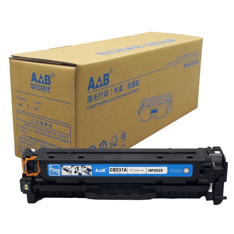 AB品牌 惠普 CB531A商务版青色硒鼓 适用于:HP CP2025N 2025DN CM2320N 2320NF