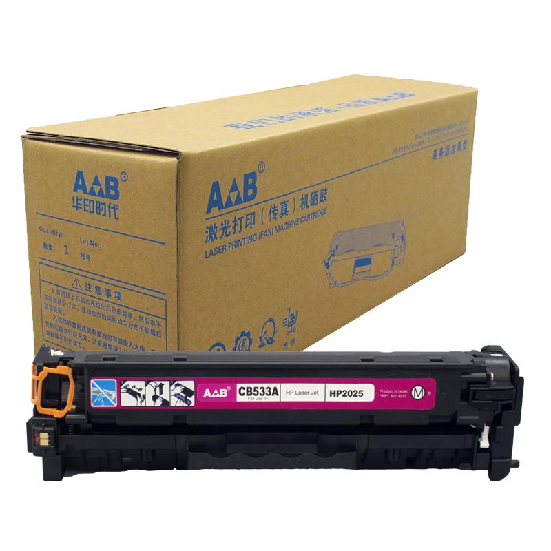 AB品牌 惠普 CB533A 商务版红色 硒鼓 适用于:HP CP2025N 2025DN CM2320N 2320NF