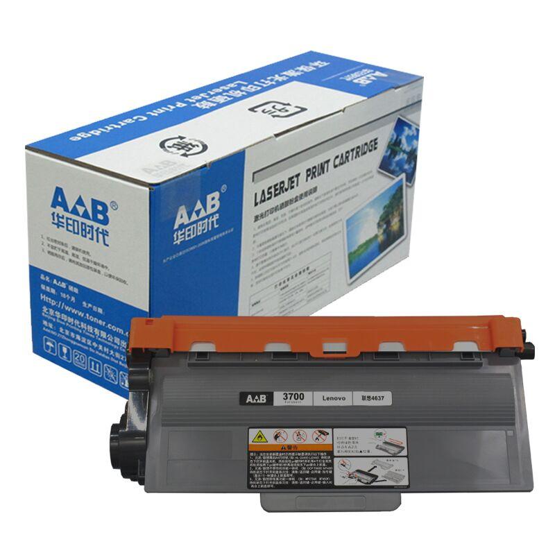 AB品牌粉仓-HY-LT4637粉仓 适用于:联想TN3335/3700/3800/8600/兄弟5440/5450