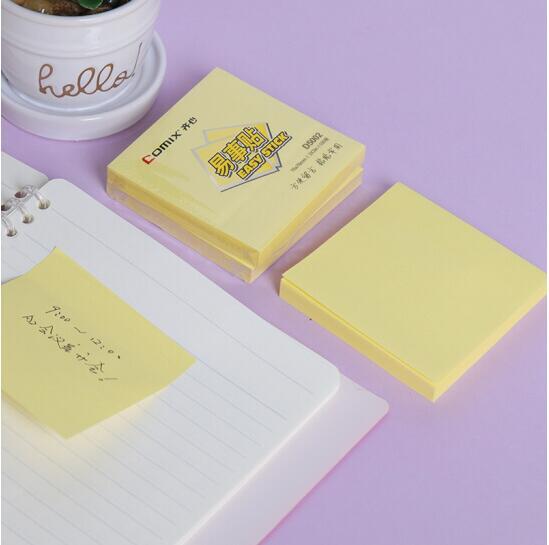齐心(COMIX) 便利贴/便签纸/便签本/易事贴(76x76mm) 办公文具