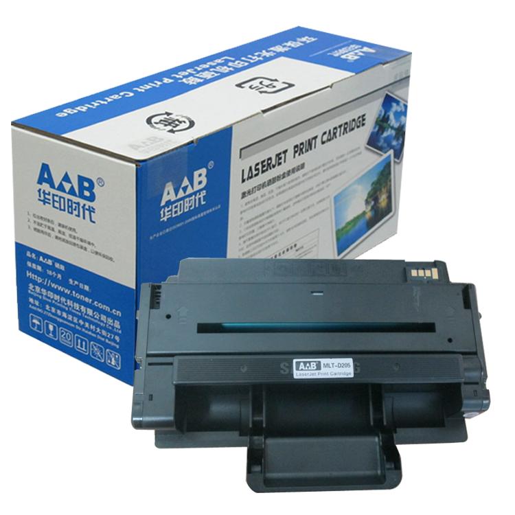 AB品牌硒鼓HY-三星205 适用于:三星MLT-D205S/3310/3710/4833/5639硒鼓